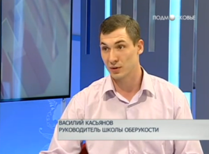 Василий Касьянов