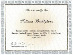 Сертификат обучения по курсу Долорес Кэннон