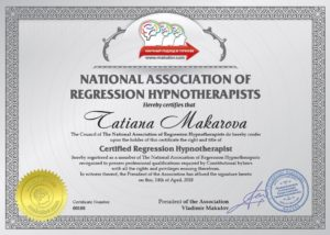 Makarova Regression Hypnotherapist