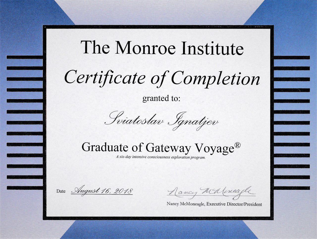 Сертификат Института Монро, уровень 1