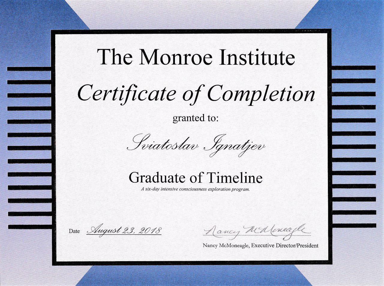 Сертификат Института Монро, уровень 2